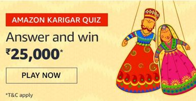 Amazon-Karigar-Quiz