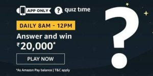 Amswer Win INR 20000