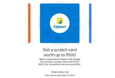 Google Pay Flipkart Scratch Card Offer
